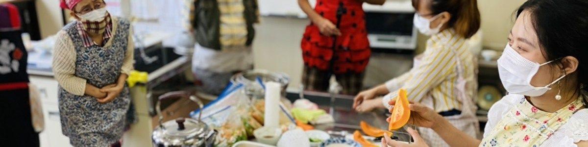 ベトナム料理教室 Vietnamese Cooking Class